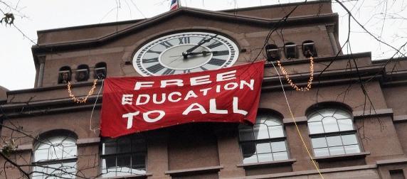 Cooper Union banner