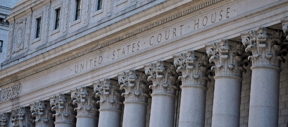 detail of the facade of the Thurgood Marshall U.S. Courthouse