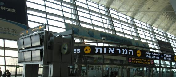 terminal at Ben-Gurion International Airport