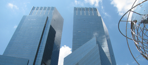 The towers of the Time Warner Center, viewed from street level