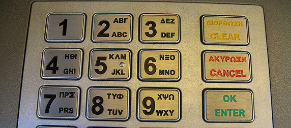 Greek ATM keypad