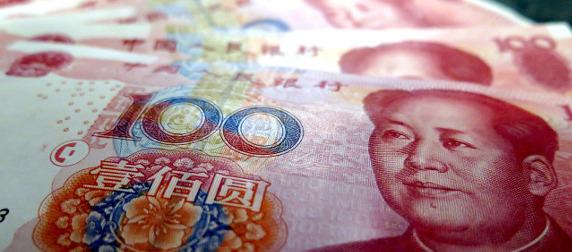 close-up of 100-yuan bills