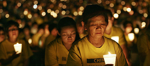 2007 candlelight vigil for the persecution of Falun Gong members in China