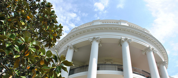 view of White House facade, looking up