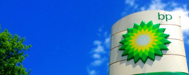 BP station sign against a blue sky