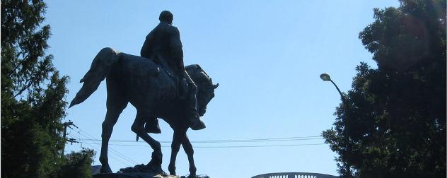 statue of Gen. Robert E. Lee, shot from below and behind