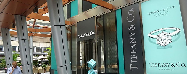 Tiffany storefront with Chinese marketing copy