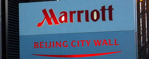 sign detail for the Beijing Marriott Hotel City Wall