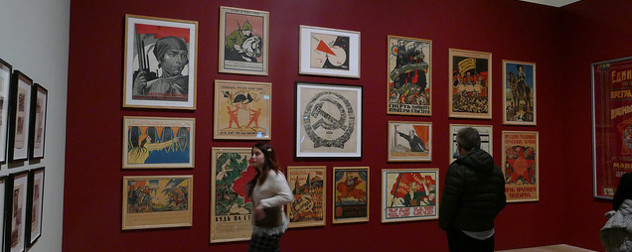 museum gallery display of Soviet-era propaganda posters