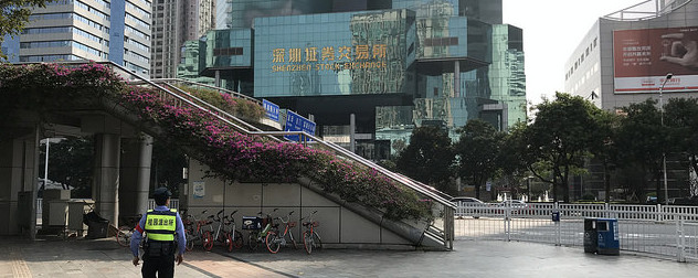 Shenzhen Stock Exchange building facade