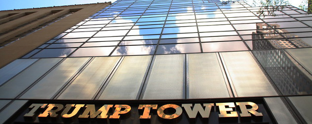 Trump Tower, New York City, seen from the ground looking up.