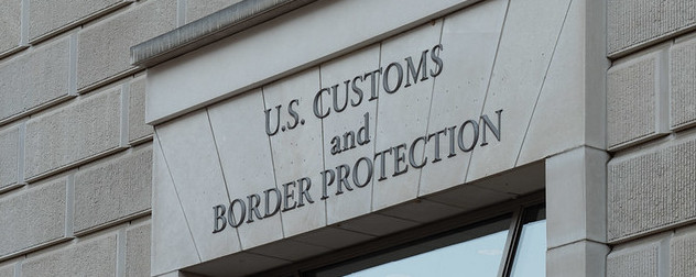 U.S. Customs and Border Protection (CBP) building, exterior.