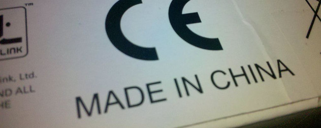 detail of product packaging with Made in China label.
