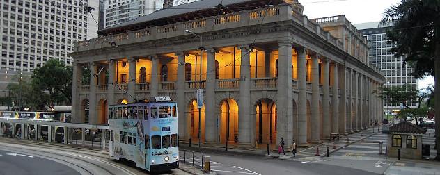 Legislative Council Building in Hong Kong.